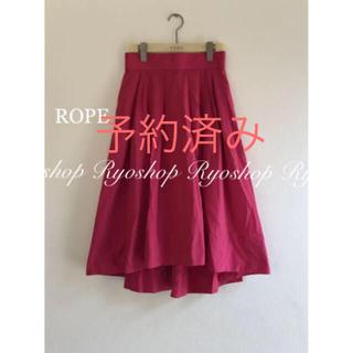 ロペ(ROPE)のROPE可愛いアシメトリースカート¨̮♡︎おまとめ割SALE開催中(ひざ丈スカート)
