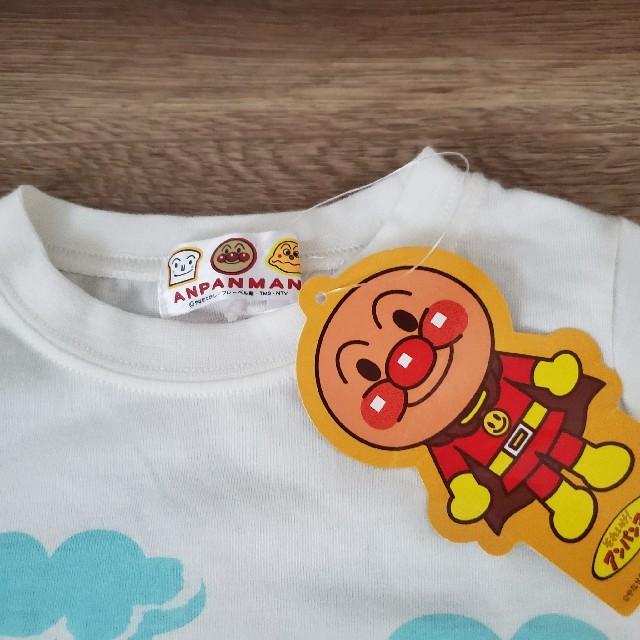 アンパンマン(アンパンマン)の新品アンパンマン長袖 Tシャツ ロンT キッズ/ベビー/マタニティのキッズ服男の子用(90cm~)(Tシャツ/カットソー)の商品写真