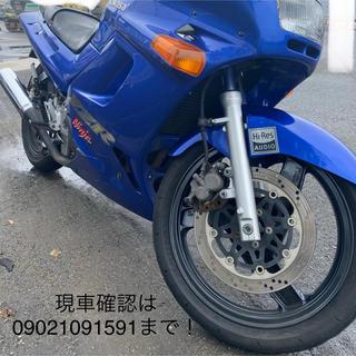 カワサキ(カワサキ)のzzR.250、青(車体)