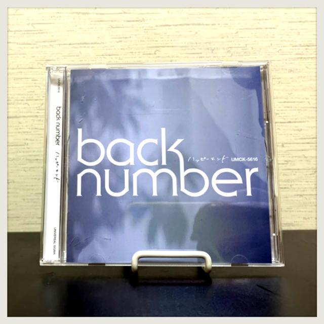 BACK NUMBER(バックナンバー)のback number(バックナンバー) ハッピーエンド CD エンタメ/ホビーのCD(ポップス/ロック(邦楽))の商品写真