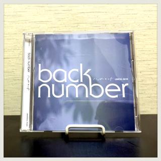 バックナンバー(BACK NUMBER)のback number(バックナンバー) ハッピーエンド CD(ポップス/ロック(邦楽))