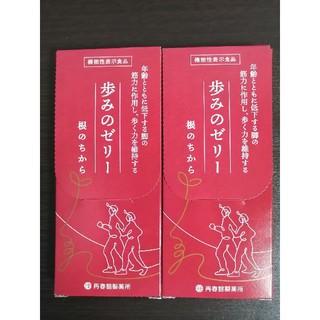 サイシュンカンセイヤクショ(再春館製薬所)の歩みのゼリー 3本×2箱(その他)