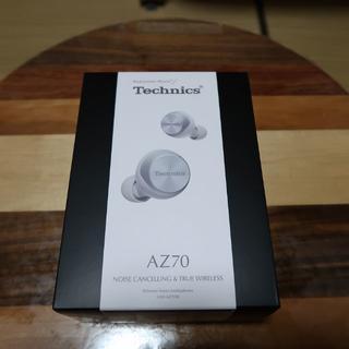 パナソニック(Panasonic)のTechnics(Panasonic) EAH-AZ70W シルバー 新品(ヘッドフォン/イヤフォン)