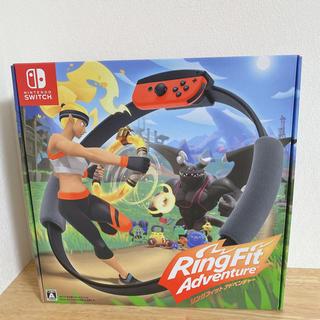ニンテンドースイッチ(Nintendo Switch)のリングフィット アドベンチャー Switch(家庭用ゲーム機本体)