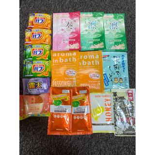 入浴剤 16個まとめ売り(入浴剤/バスソルト)