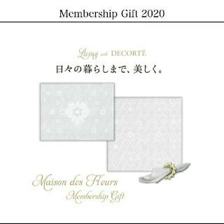 コスメデコルテ(COSME DECORTE)の【新品】COSME DECORTE / Membership Gift 2020(その他)