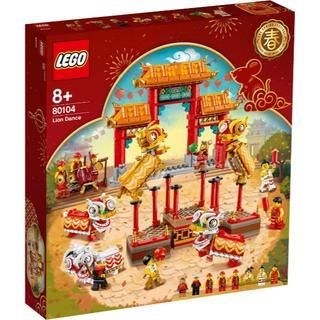 Lego - レゴ(LEGO) アジアンフェスティバル 獅子舞 80104…