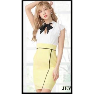 ジュエルズ(JEWELS)の♡ 元気カラー ♡   キャバドレス(ひざ丈ワンピース)