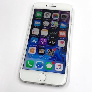 アップル(Apple)のSIMフリー iPhone7 32GB シルバー バッテリー91% 〇判定(スマートフォン本体)