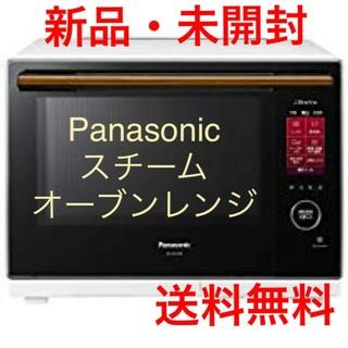 Panasonic - パナソニック 30L スチームオーブン レンジ ビストロ NE-BS1600-W