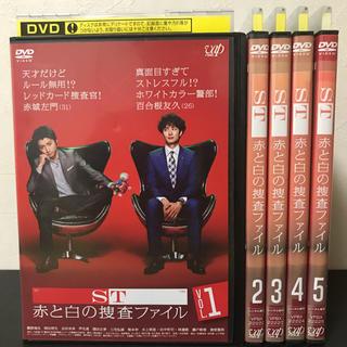 【DVD】ST 赤と白の操作ファイル 全5巻    藤原竜也 岡田将生 林遣都(TVドラマ)
