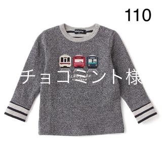 クレードスコープ(kladskap)のクレードスコープ 2020ss ロンT 110(Tシャツ/カットソー)