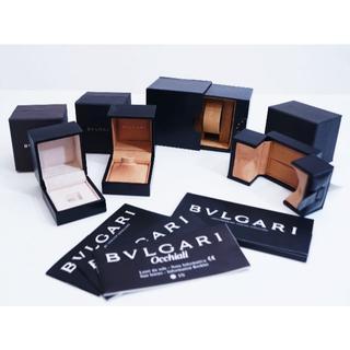 ブルガリ(BVLGARI)の BVLGARI リング ×3箱 時計×1箱 空箱 (その他)