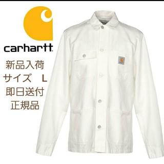 カーハート(carhartt)の【新品】Carhartt カバーオールジャケット ホワイト L(カバーオール)