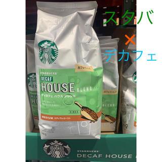 Starbucks Coffee - 【送料無料】スターバックス デカフェ ハウスブレンド 566g