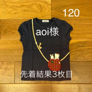 ファミリア(familiar)の未使用タグなし ファミリア半袖シャツ 120(Tシャツ/カットソー)