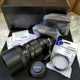 DIGITAL ED  40-150mm f2.8 +  MC-14