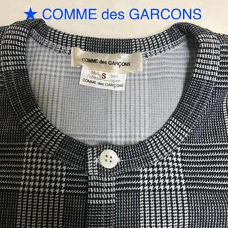 コムデギャルソン(COMME des GARCONS)のCOMME des GARCONS コムデギャルソン★カットソーカーディガン(カーディガン)