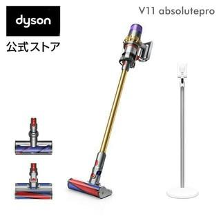 Dyson - 限定品ダイソン Dyson V11 Absolutepro 2019年最新モデル