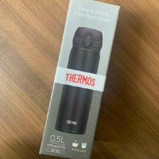 サーモス(THERMOS)のサーモス 水筒 真空断熱ケータイマグ 0.5L(タンブラー)
