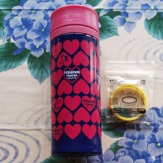 ハレイワ(HALEIWA)のハレイワ HALEIWA  水筒 マグボトル 500ml(水筒)