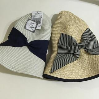 二個セット帽子大きめ57.5サイズ(麦わら帽子/ストローハット)