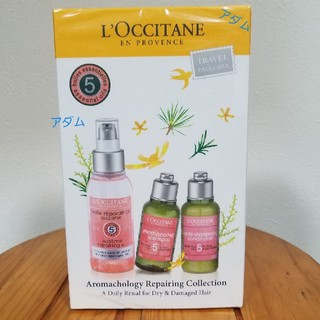 L'OCCITANE - L'OCCITANE カクテルヘアオイルのセット