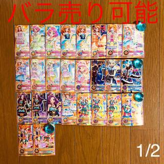 アイカツ(アイカツ!)のアイカツオンパレード! ドリームストーリー第1弾カード(1)(カード)