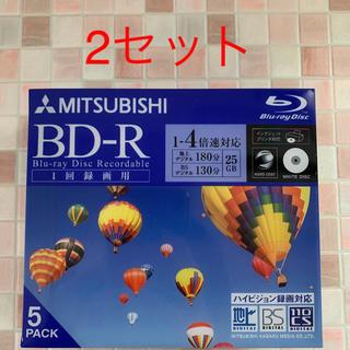 ミツビシ(三菱)のブルーレイ録画用(2セット×5枚=10枚)(ブルーレイレコーダー)
