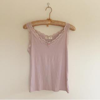 Lochie - purple camisole