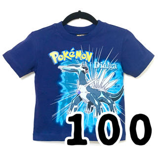 ポケモン(ポケモン)のポケットモンスター(Pocket Monsters)子供用Tシャツ サイズ4(Tシャツ/カットソー)