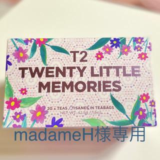 【専用です】T2 オーストラリア 紅茶セット(茶)