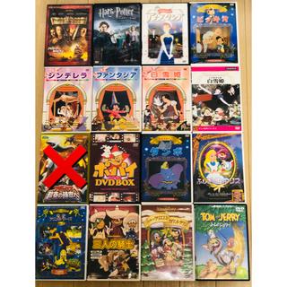 Disney - ☆★4作品 選んで 1200円★☆ディズニー  お子様 日本語 英語