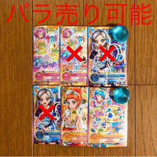 アイカツ(アイカツ!)の!びすこ様専用!アイカツオンパレード! ドリームストーリー第1弾カード(2)(カード)