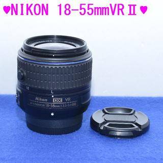 Nikon - ♥Nikon AF-S NIKKOR 18-55㎜ f3.5-5.6G ⅡVR♥