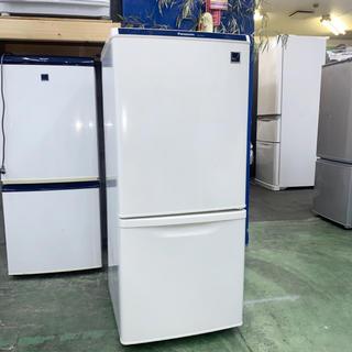 Panasonic - ⭐️Panasonic⭐️冷凍冷蔵庫 2013年 138L 大阪市近郊配送無料