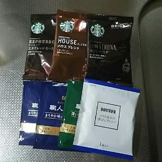 Starbucks Coffee - スタバドリップコーヒー