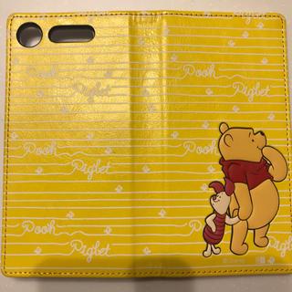 ディズニー(Disney)のスマートフォンカバー プーさん 手帳型 Xperia(Androidケース)