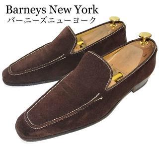 バーニーズニューヨーク(BARNEYS NEW YORK)の【BARNEYS NEWYORK】ビジネスシューズ 革靴 スエード(スリッポン/モカシン)