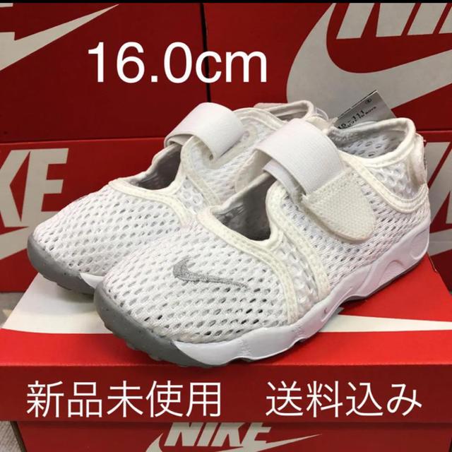 NIKE(ナイキ)のNIKE LITTLE RIFT ナイキ リトルリフト 16.0cm 新品未使用 キッズ/ベビー/マタニティのキッズ靴/シューズ(15cm~)(スニーカー)の商品写真