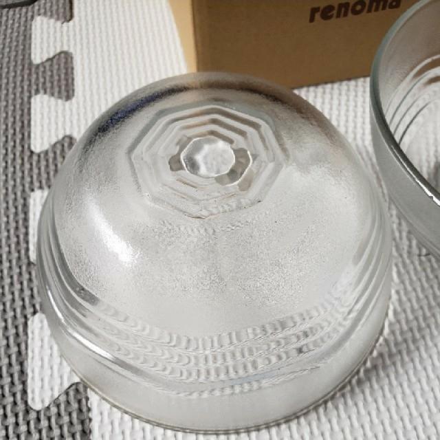 U.P renoma(ユーピーレノマ)のガラス食器2枚セット インテリア/住まい/日用品のキッチン/食器(食器)の商品写真