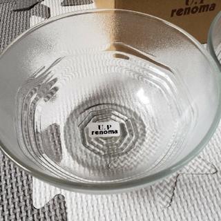 ユーピーレノマ(U.P renoma)のガラス食器2枚セット(食器)