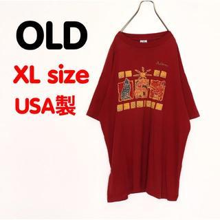 Santa Monica - OLD USED 古着 オーバーサイズ Tシャツ レトロ アメリカ古着 アメカジ