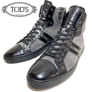 トッズ(TOD'S)の◎美品【TOD'S】ハイカットスニーカー メンズ 高級靴 革靴 レザー 男性(スニーカー)