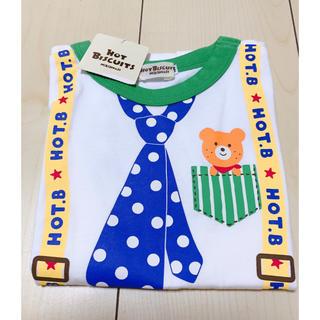 mikihouse - ミキハウスホットビスケッツ  tシャツ 半袖100cm 新品