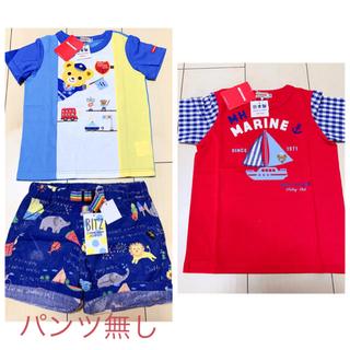 mikihouse - ミキハウス tシャツ 2点セット100 cm