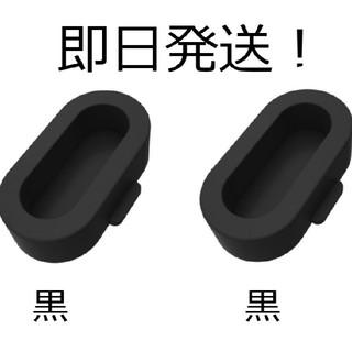 ガーミン(GARMIN)の【即日発送】ガーミン(Garmin) 充電ポート シリコン製 防塵カバー(ランニング/ジョギング)