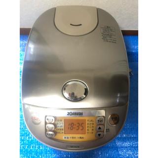 ゾウジルシ(象印)の象印 圧力 IH 炊飯器 1升用 NP-HU18 炊飯ジャー(炊飯器)