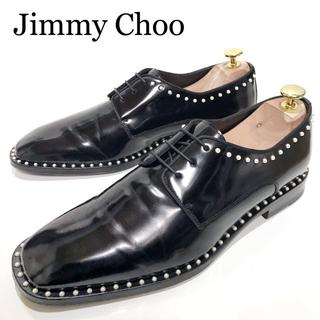 ジミーチュウ(JIMMY CHOO)の◎20万円超 美品【Jimmy Choo】ビジネスシューズ 革靴 真珠 パール(ドレス/ビジネス)
