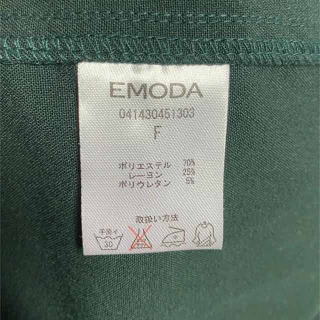 EMODA(エモダ)のEMODA  長袖 シャツ レディースのトップス(シャツ/ブラウス(長袖/七分))の商品写真